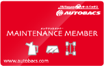 maintenance member card